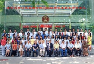 Dr. Richardson-Barlow at Tsinghua University in Beijing, China